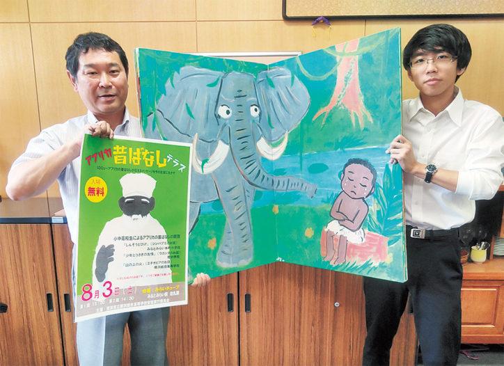 児童・生徒がアフリカの昔話を絵本で語る「アフリカ昔ばなしテラス」@みなとみらい