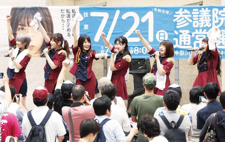タクシーの日イベント「ポニカロード」ライブも@横浜駅・新都市プラザ