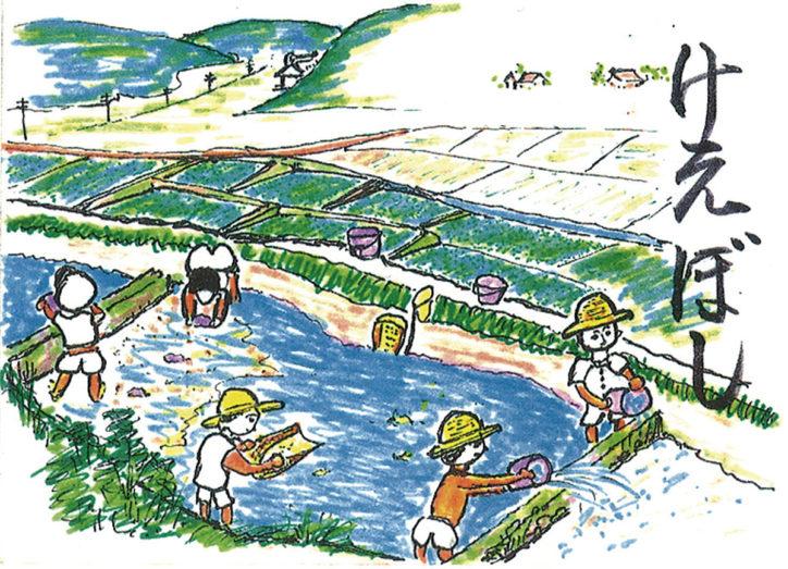 「古老の描いた多摩の原風景~貝取・落合を中心として~」@パルテノン多摩市民ギャラリー