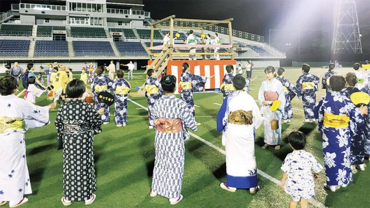 8月18日(日)、盆踊り3千人で踊ろう!世界記録に挑戦@富士通スタジアム川崎