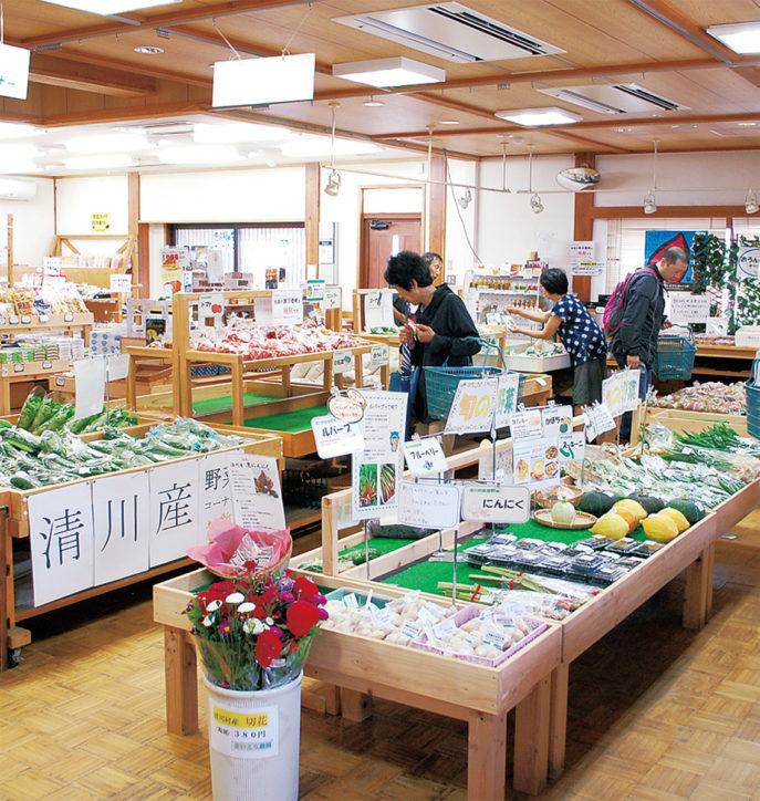 神奈川県唯一の村「道の駅 清川」清流と澄んだ空気の恵み