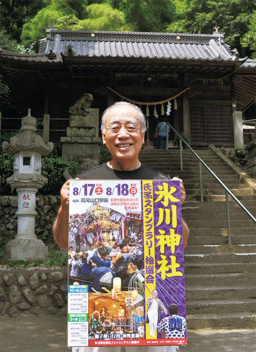 スタンプラリー抽選会も開催「例大祭」高尾氷川神社