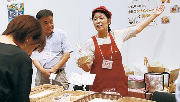 横浜女性企業家がコレクション開催! 展示に50事業者参加【9月5日】@新都市ホール(そごう横浜9F)