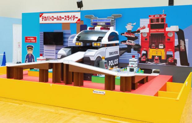夏休みに「トミカ博 in YOKOHAMA」2歳以下無料!8月15日~25日@パシフィコ横浜