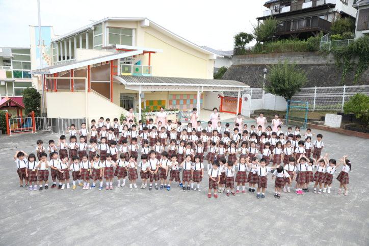 國學院幼稚園/「あいさつ」を大切に、楽しいあそびを通して健やかな心と体を育みます【横浜市青葉区】