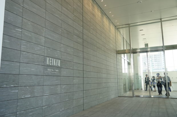 京急グループ本社、みなとみらいの横浜駅側に竣工 2019年度に京急ミュージアム(仮称)や認可保育所も