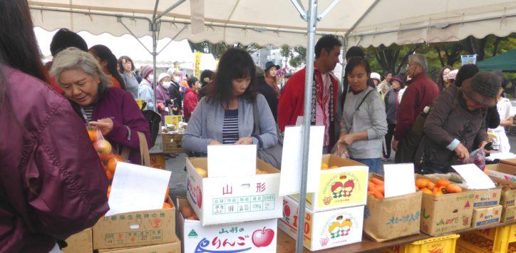 第9回 厚木東部「ふれあい市」果物&野菜詰め放題!などお得なイベント盛りだくさん
