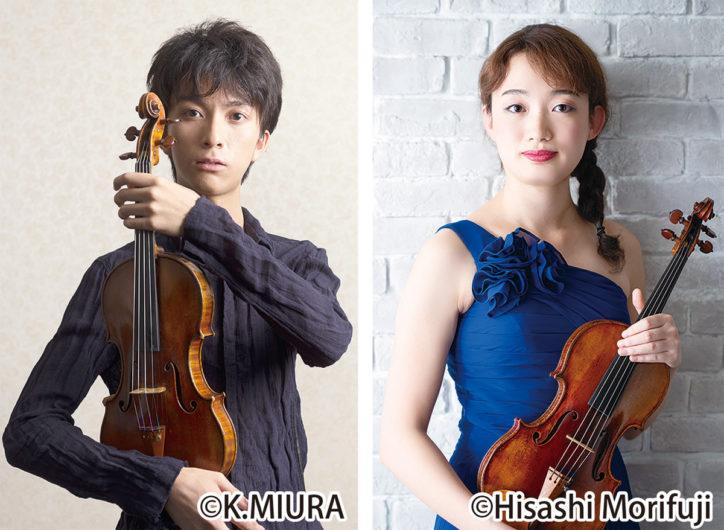 地元演奏家が凱旋@港南区民文化センター「ひまわりの郷」と、栄公会堂でコンサート
