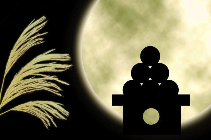 【9月14日】長屋門公園で十五夜お月見コンサート(横浜市瀬谷区)