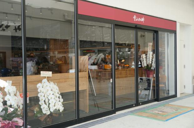 海辺に食のライブマーケット「ブランチ横浜南部市場」9月20日開業!エイビイなど15店舗