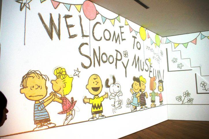 「スヌーピーミュージアム」を一挙ご紹介@南町田グランベリーパーク