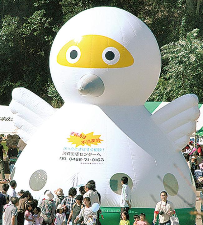 家族で楽しめる「ファミリースポーツデイ2019」マルシェや「里山なかい市」も【9月16日】@中井中央公園