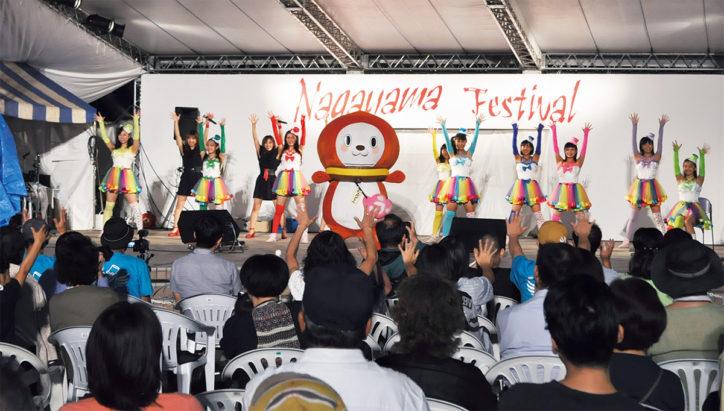 永山が熱くなる2日間「第22回永山フェスティバル」ダンス・模擬店・スタンプラリー・フリマなどなど