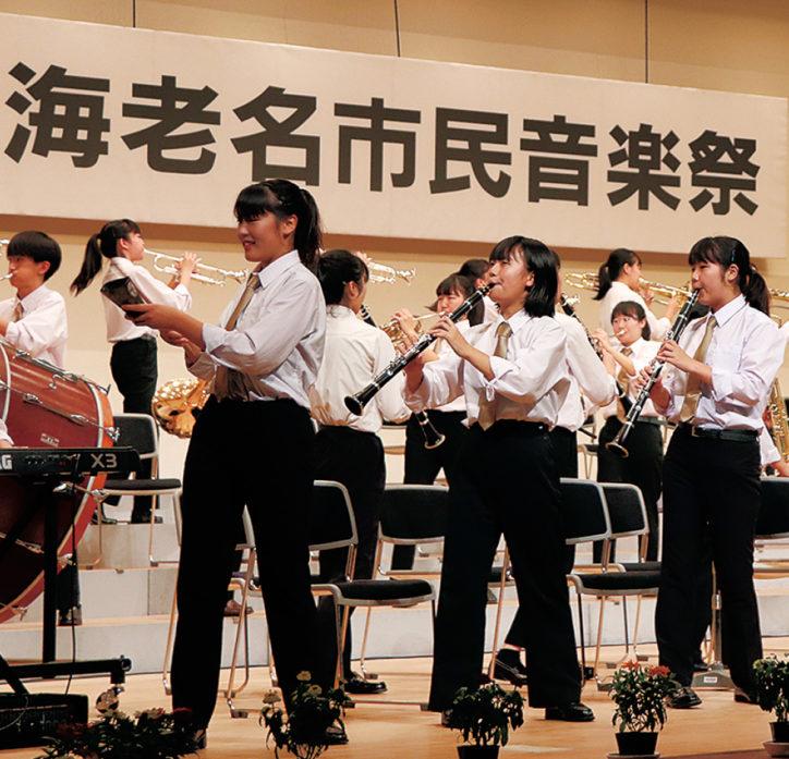 「海老名市民音楽祭 」26団体が出演して9月29日に【入場無料】