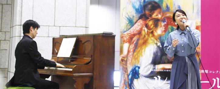 オランジュリー美術館所蔵のルノワールなど名作約70点展示!上白石萌音さんら音声ガイドに【横浜美術館】