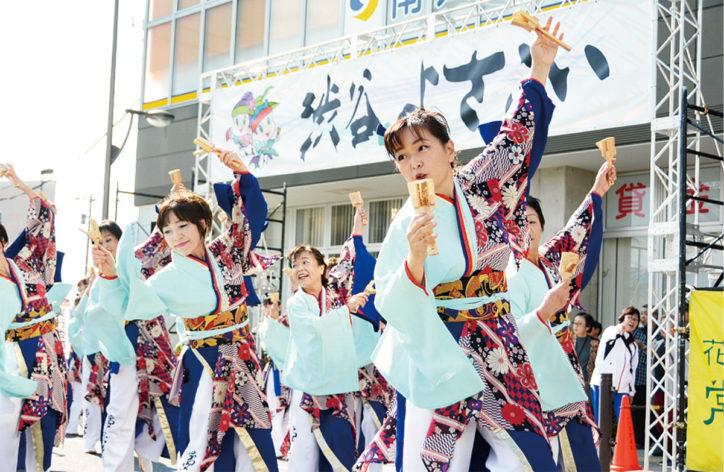 大和で「第10回 高座渋谷よさこい」&「第10回全国ふるさとまつり うまいもの市」