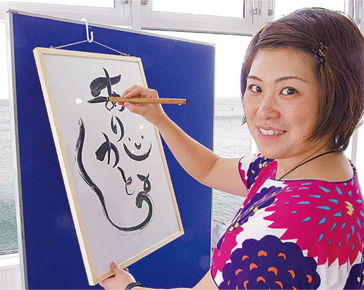 人を笑顔にする書道『笑道家』照道さんの無料体験会@ノジマモール横須賀