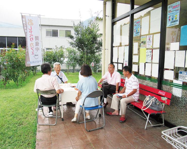 山北町議会が町民と意見交換の場「おしゃべり Cafe」を毎月20日に開催