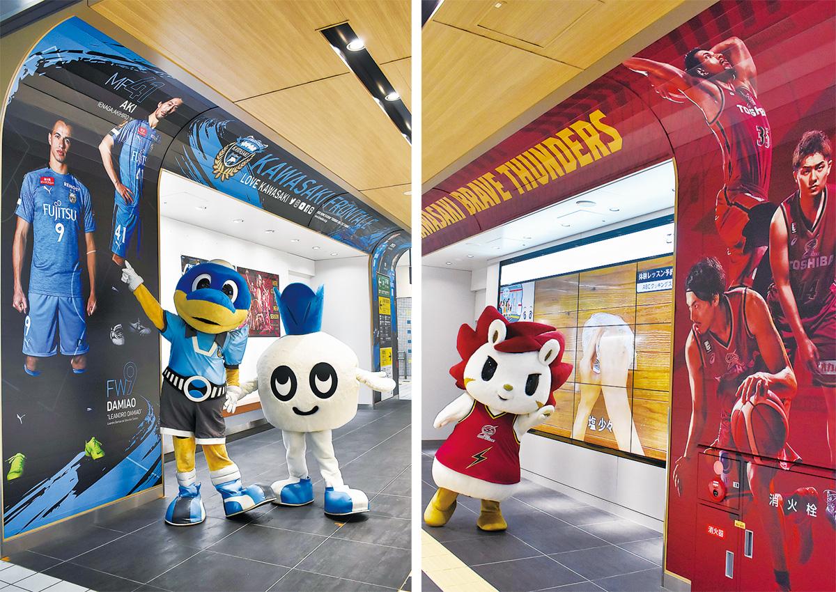 【川崎ブレイブサンダース】2019-20シーズン試合結果・インフォメーション<11月11日更新>