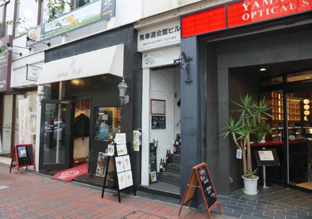「ミルピグパフェ部」横浜・関内にオープン!旬の果物と絶品クリームで大人のパフェ店