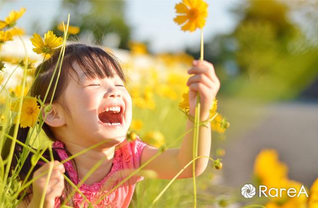 旭区誕生50周年記念!「よこはま動物園ズーラシア」「里山ガーデン」でスタンプラリー【9月28日・29日】