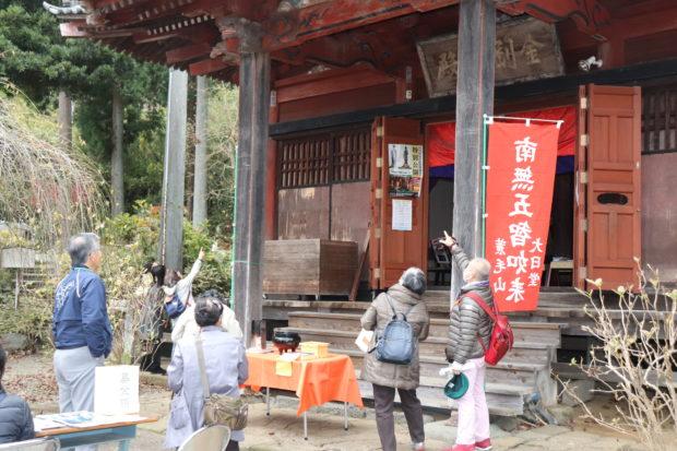 「紅葉の里山」秦野で歴史&伝統の技を学ぶ旅!宝蓮寺で座禅体験、組子細工コースター作りなど