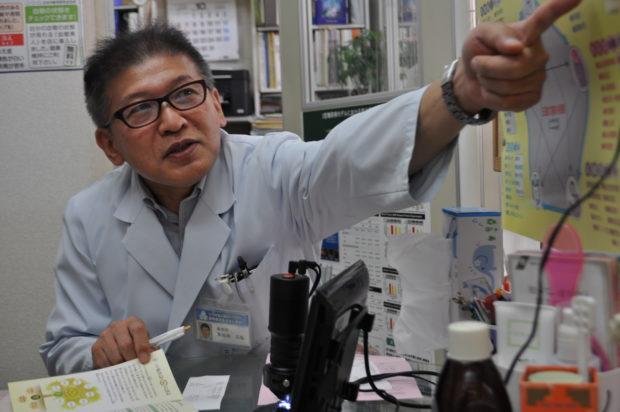 【取材レポ】血管年齢が気になる方へ。毛細血管の状態を、横浜・金沢文庫「開気堂薬局」で無料測定してみた