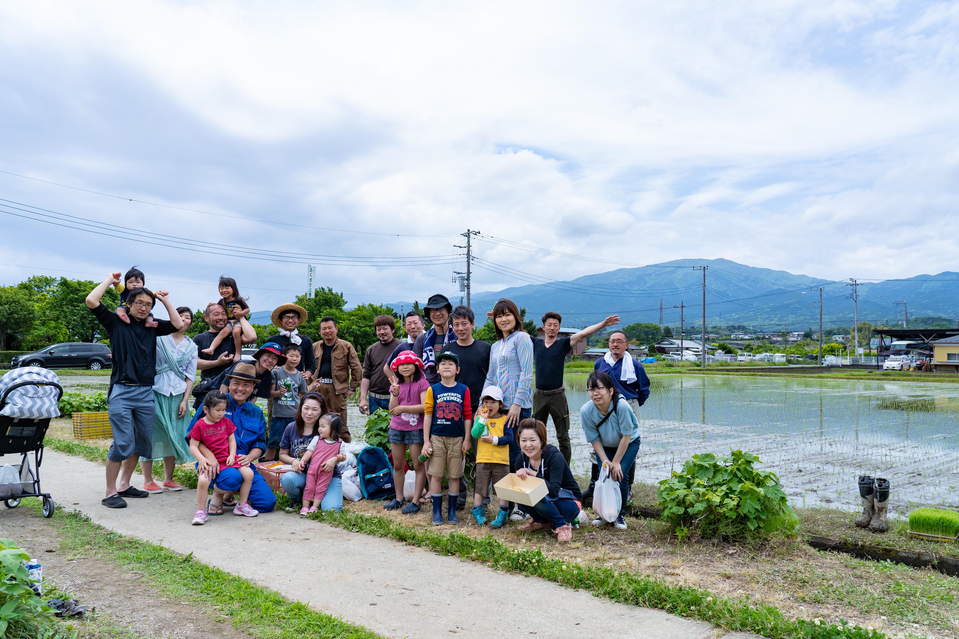 田植えから。山北町商工会青年部50周年で日本酒造りに挑戦 2020年記念イベント開催へ