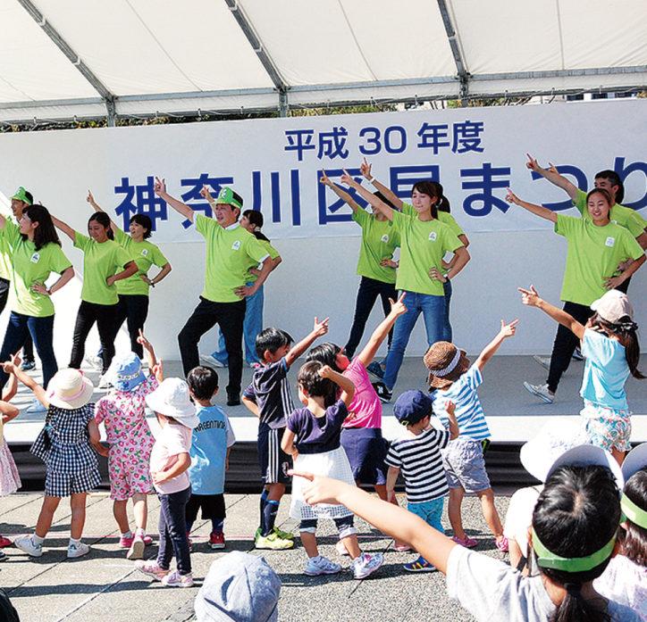 【開催中止】反町公園で「神奈川区民まつり」今年は初の空手演武を披露!