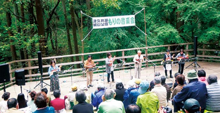 秋の里山を背に音楽を「もりの音楽会〜音を楽しむ城山の森」@相模原市緑区城山公園