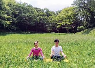 自然の中で1人でも楽しめる「第1回グリーンヨガフェスタ町田」ヨガとマルシェのおまつり