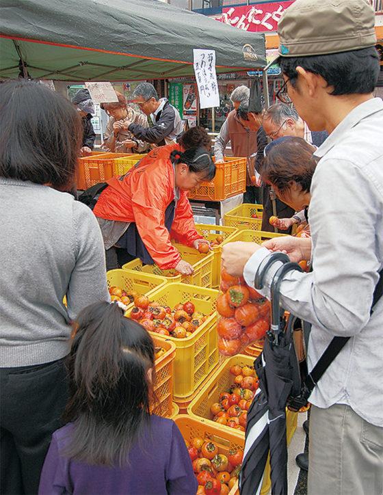 【開催中止】今年は希少?「禅寺丸柿まつり」川崎市麻生区で