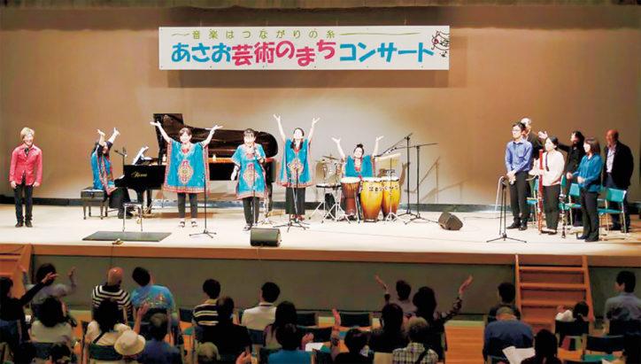 芸術通じ誰でも交流を「ユニヴァーサルコンサート」川崎の新百合21ホール