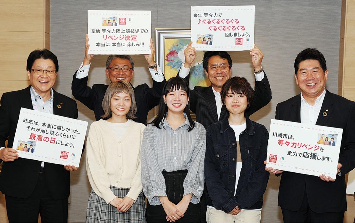 《2020も中止判断》「SHISHAMO 夏MATSURI !!! 〜おまたせ川崎 2020〜」等々力でライブ