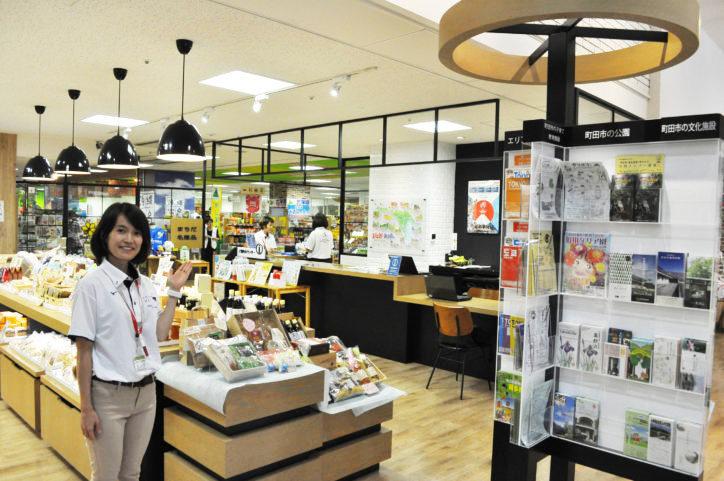 まちの案内所「町田ツーリストギャラリー」町田市の観光・イベント情報、名産品が一堂に