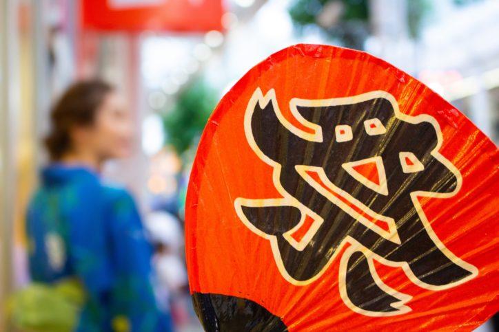 寺山町まつり〈10月13日〉神輿の担ぎ手も募集中!!前夜祭では素人演芸大会開催