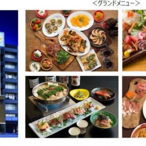 <全8店舗紹介>横浜駅西口「GEMS(ジェムズ)横浜」11月末までお得なキャンペーンも
