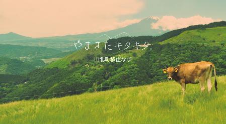 【読者プレ付】大谷洌子生誕100年「輝け子どもたちコンサートvol.2」