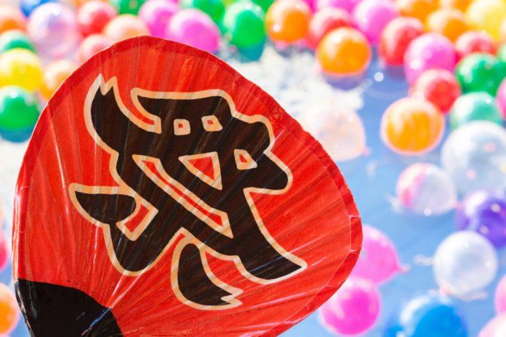富士見公園で「かわさき市民祭り」バザールや交流物産展、ステージなど