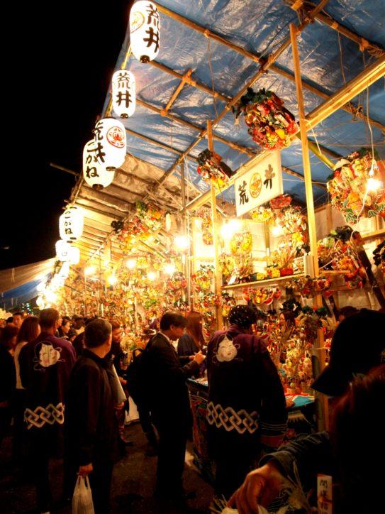 2020年も「酉の市」開催 11月14日は「二の酉」26日は「三の酉」@厚木・大鷲(おおとり)神社