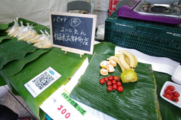 【取材レポ】初開催、SDGsの食フェス「みなとまち 食のEARTH Fes」に行ってみた!