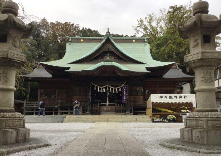 横浜市港北区のパワースポット「師岡熊野神社」に行ってみよう