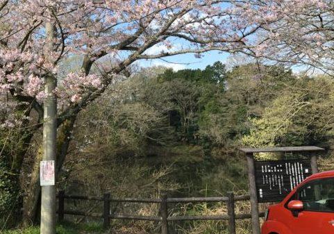 関東大震災で陥没し誕生した自然湖「震生湖を学ぼう」秦野市立南公民館で11月23日