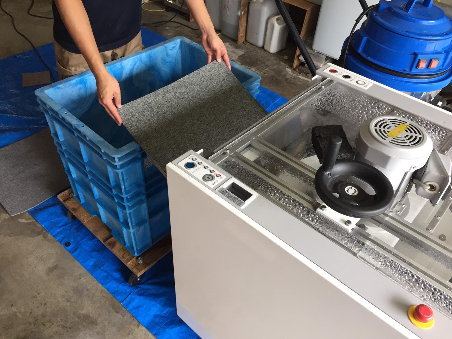 「低CO₂川崎ブランド」 大賞は中原区の2社「タイルカーペット洗浄」と「トレーラーハウス」