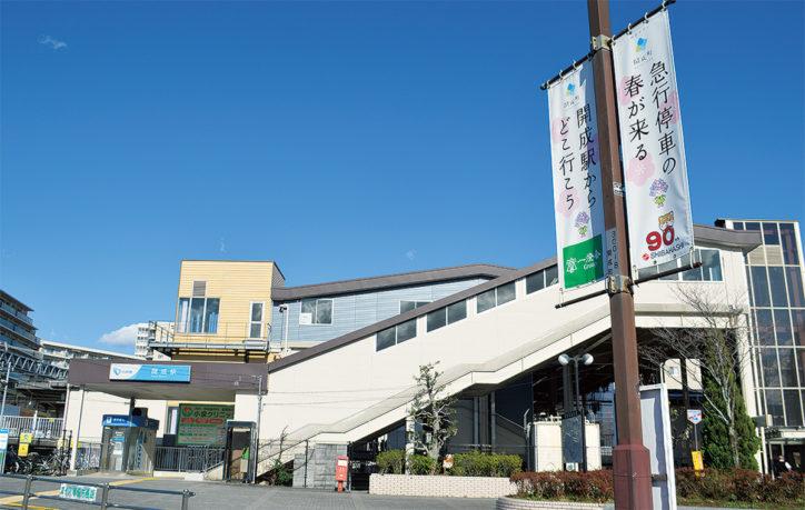 小田急線「開成駅」が急行停車駅に<2019年3月16日から>