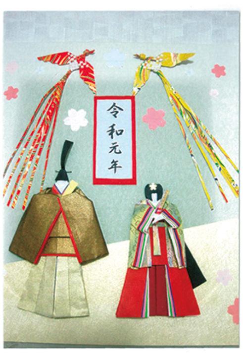 折紙の楽しさ伝える展示 11月8日から@宮永岳彦記念美術館市民ギャラリー