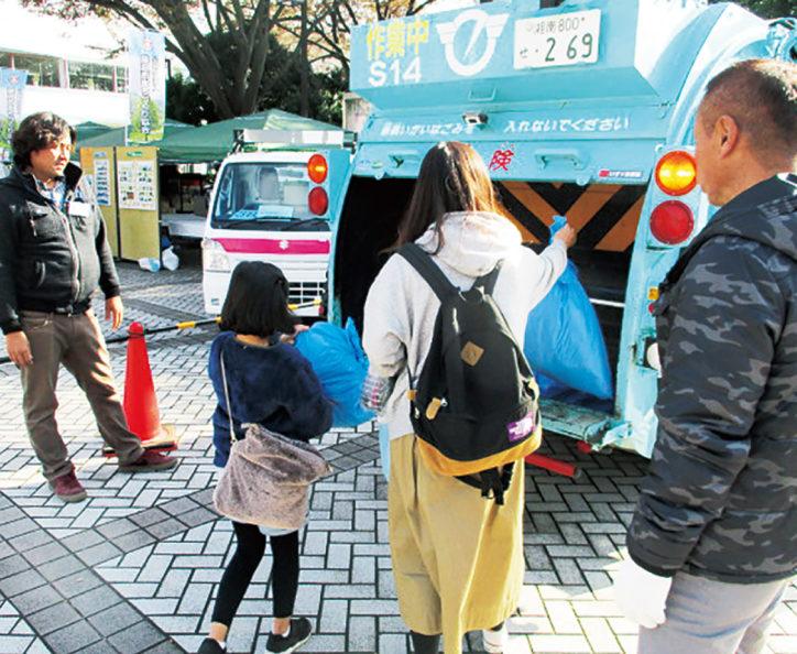 ラグビー元日本代表廣瀬俊朗さんがPR 環境フェア&クールチョイスフェア