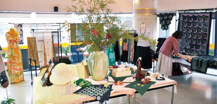 座間市役所で着物の魅力再生 「古和楽」展示販売会 リメイク小物や洋服ずらり