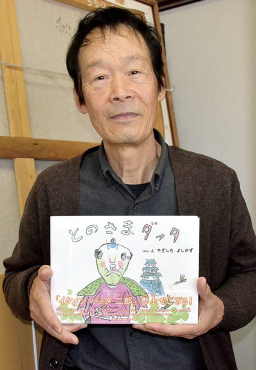 海老名で栁下義一氏の作品展 人物画や子ども向け絵本「とのさまダッタ」の原画も