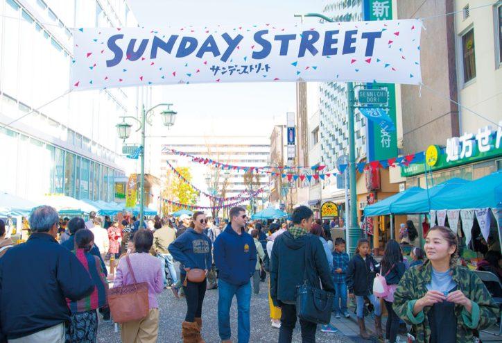 街へ繰り出す日曜日「Yokosuka Sunday Street」古着やクラフト作家のショップなど